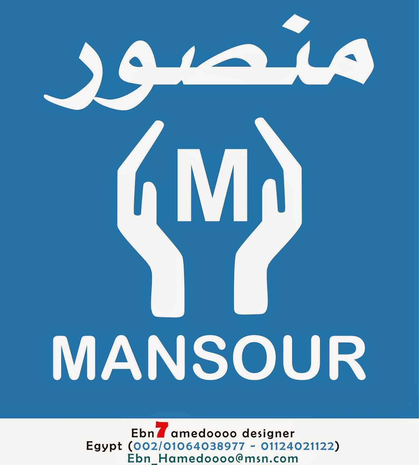 mansou10